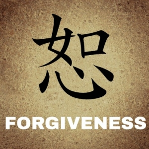 forgiveness_2_300_300